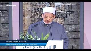 Egypte : le pape au Caire
