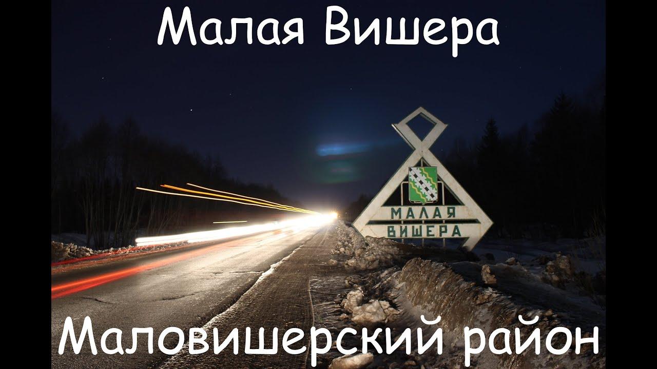 Секс в новгородской 27 фотография