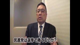加藤清隆の新聞クローズアップ〜衆参同時選挙の可能性は?〜【160331】