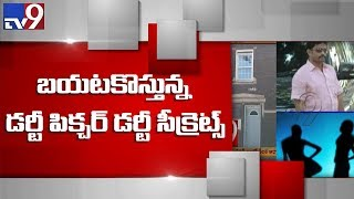 America Sex Racket - Actresses lodged in flats far away from Telugu families