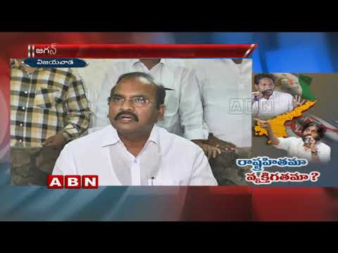 CM Chandrababu Orders TDP Leaders To Not Respond On Ys Jagan & Pawan Kalyan Controversy | ABN Telugu