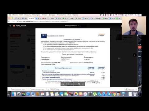 Азбука инвестирования, Занятие 4 - Разбор ДЗ-3