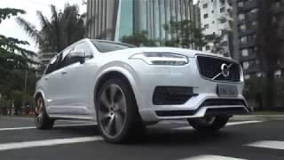 Volvo XC90 T8 R-Design 2019 - Carros na Web