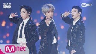 2017 Mama In Japan Exo Cbx Bridge Perf Ka Ching Remix Ver