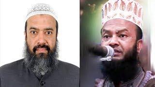 ডঃ আব্দুল্লাহ জাহাঙ্গির এর জীবন থেকে একটি ঘটনা ! Abul Kalam Azad Bashar