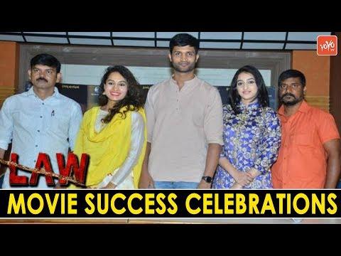 Law Movie Success Celebrations | Pooja Ramachandran | Kamal Kamaraju | Tollywood | YOYO TV Channel