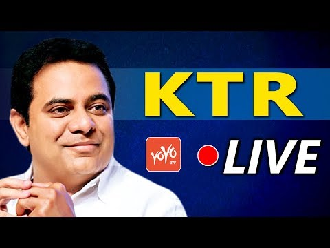 KTR LIVE | Laying Foundation Stone for Agriculture College & Rythu Bheema Awareness Program|YOYO TV