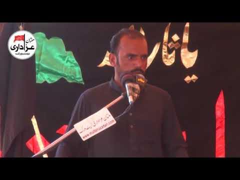 Zakir | Majlis 21 August 2017 | Naqvi Laaj Multan