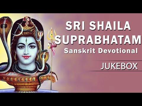 2236   Sri Shaila Suprabhatam video