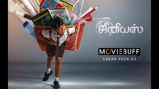 Genius - Moviebuff Sneak Peek 03 | Roshan | Yuvan Shankar Raja | Directed by Suseinthiran