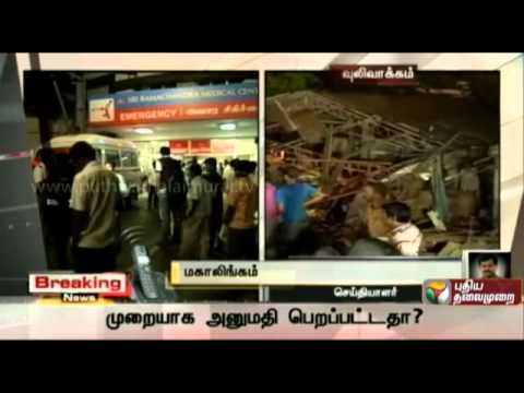 Building collapses in chennai; many feared trapped update06