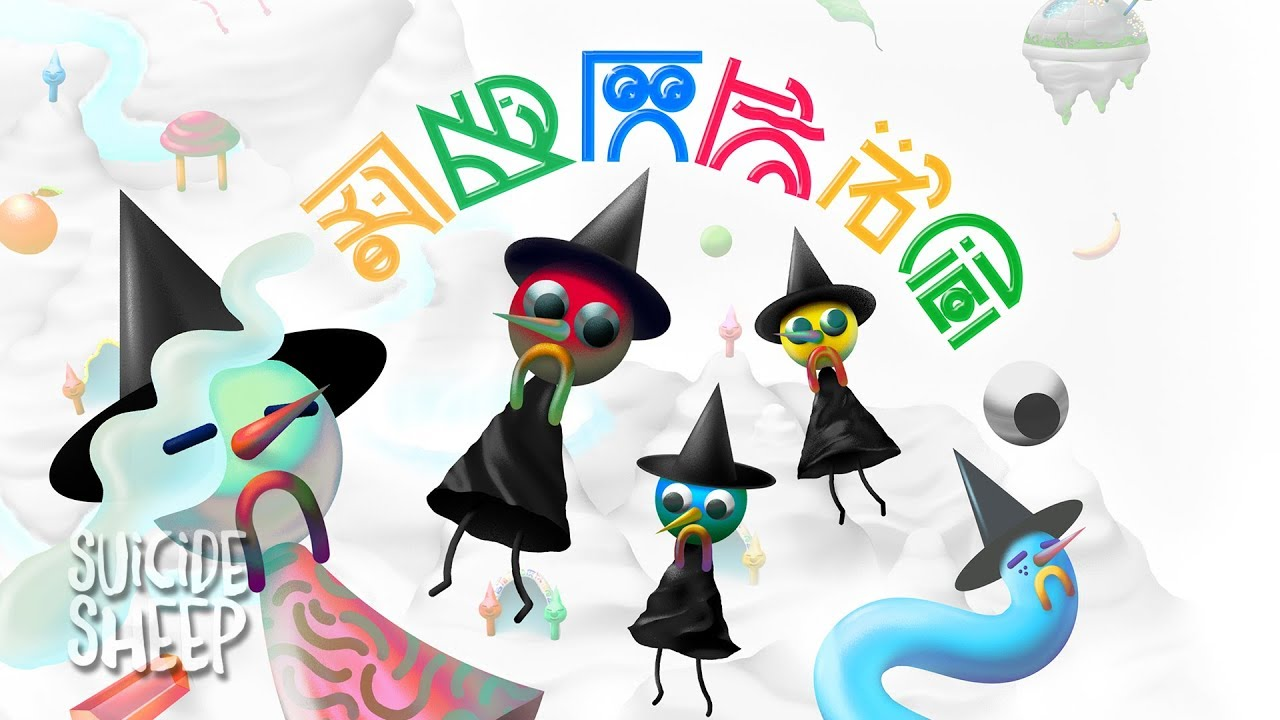IglooGhost - Bug Thief