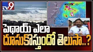 Pethai cyclone: తుఫానుగా మారిన తీవ్ర వాయుగుండం