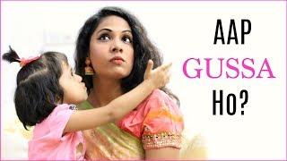 Aap GUSSA Ho? .. | #Vlog #DIML #ShrutiArjunAnand