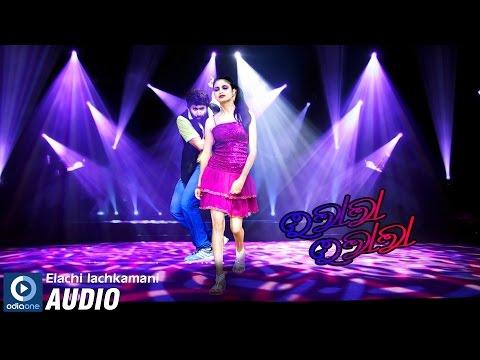 Odia Movie - Oolala Oolala   Elaichi   Mahendra Pretty   Odia...
