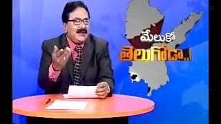 Angry telugu news reporter