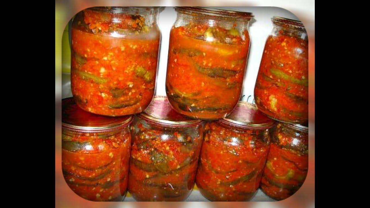 Рецепты заготовок на зиму из баклажанов пошагово