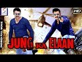 Jung Ka Elaan - South Indian Super Dubbed Action Film - Latest HD Movie 2017.mp3