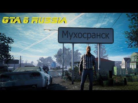 GTA 6 Russia. Обзор игры