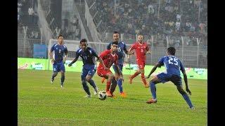 Bangabandhu Gold Cup 2018: Palestine 1-0 Nepal | Full Match Highlights