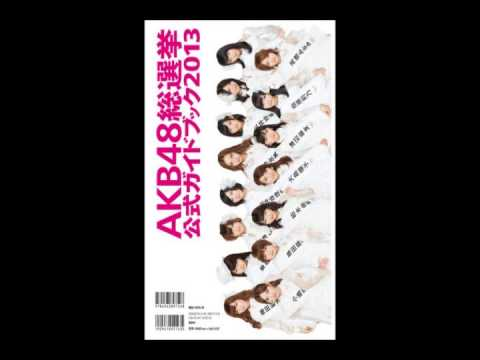 AKB48 指原莉乃と渡辺麻友が語る 横山由依へ この道にススムべき