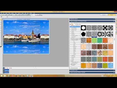 Установка Corel PhotoImpact X3 (Ulead PhotoImpact v13) [Графический редактор]