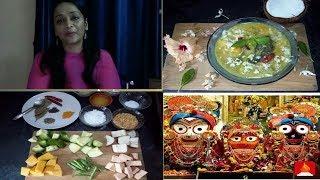 Dalma recipe || puri temple style Dalma || dalma recipe jagannath temple || authentic dalma recipe.
