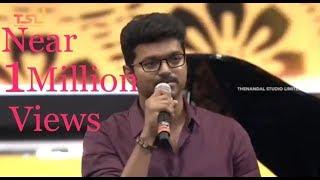 Vijay Anna Speech in Mersal Audio Launch Function - Full length video