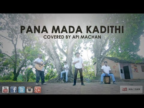 Pana Mada Kadithi Remake By Api Machan