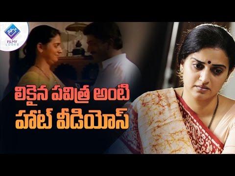 Actress Pavitra Lokesh Shocking Hot Videos on Internet   latest telugu movies