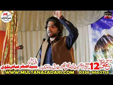 Zakir Ali Hassan Abdi I Jashan 16 Rajab 2020 | Marriage Land Gul E Gulzar Multan