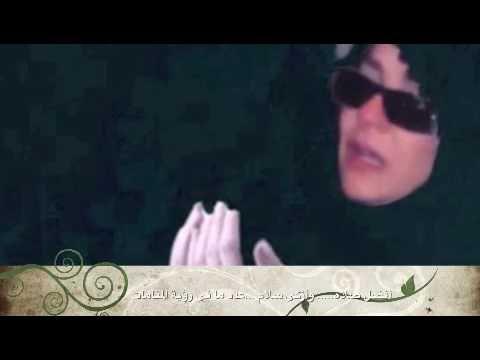 اهداء من محبى الكاتبة الاسلامية الهام شرشر