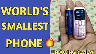 World's Smallest Mobile Phone | unboxing & review