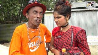 চুরি করার নতুন কৌশল   তার ছিড়া ভাদাইমা   Churi Korar Notun kowshol   Tar Chira Vadaima