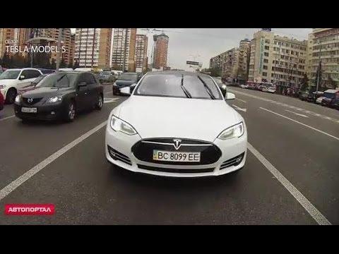 Тест-драйв электромобиля Tesla Model S