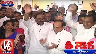 Malla Reddy And Nayini Dance At TRS Plenary Works Inspection | Teenmaar News
