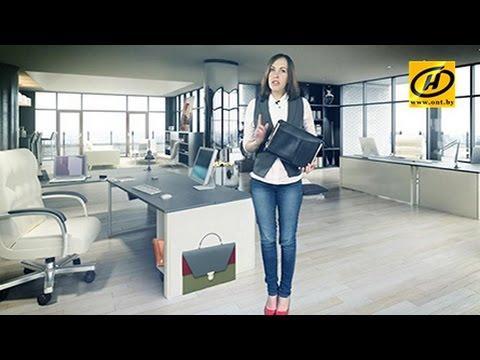 Правила этикета: сумочка и ваше воспитание