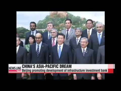 China to highlight Asia-Pacific dream at APEC summit   아태의 꿈 제시한 중국, 경제주도권 행보 본격