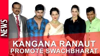 Latest Bollywood News - Kangana Ranaut Promotes Swachh Bharat - Bollywood Gossip 2016