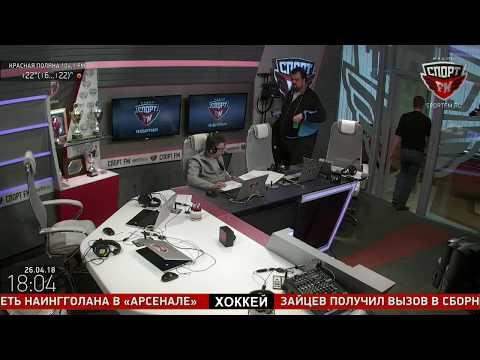 100% Футбола. Уткин о «Спартаке», ЛЧ и РФПЛ. 26.05.2018