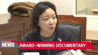 Arirang TV wins award for documentary collaboration with Vietnamese state broadcaster