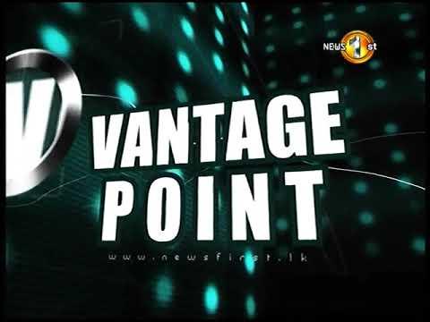 vantage point tv1 05|eng