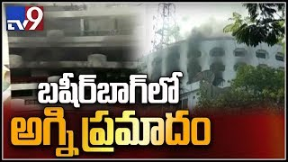 Huge fire accident in Basheerbagh - TV9