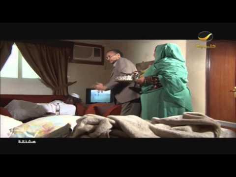 مسلسل هشتقه - الحلقه 15