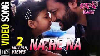 Na Re Na  | Official Video Song | Baby Odia Movie | Anubhav Mohanty , Preeti , Poulomi, Jhilik