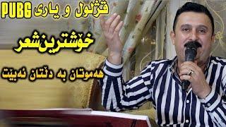 Karwan Xabati (Qzhlul + Pubg) Saliady Danyar Armani - Track 2 - ARO