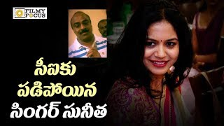Singer Sunitha Fida on CI Karunakar Rao Superb Talent
