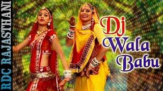 Dj Wala Babu: Baba Ramdevji DJ Song | Gurpreet Dhaliwal | Brand New Song | Rajasthani DJ Songs 2016