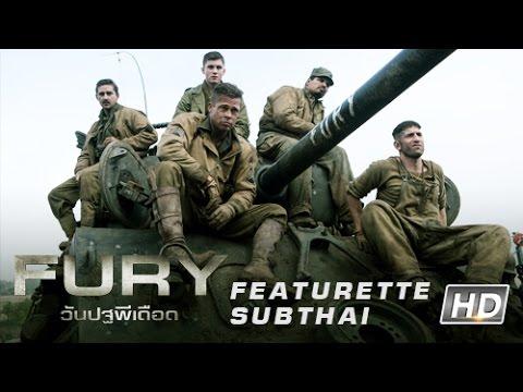 Fury:วันปฐพีเดือด (สกู๊ปเบื้องหลังการถ่ายทำ)