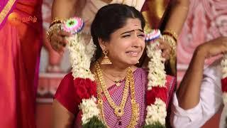 Devathaiyai Kanden - Episode 112 - March 19, 2018 - Best Scene